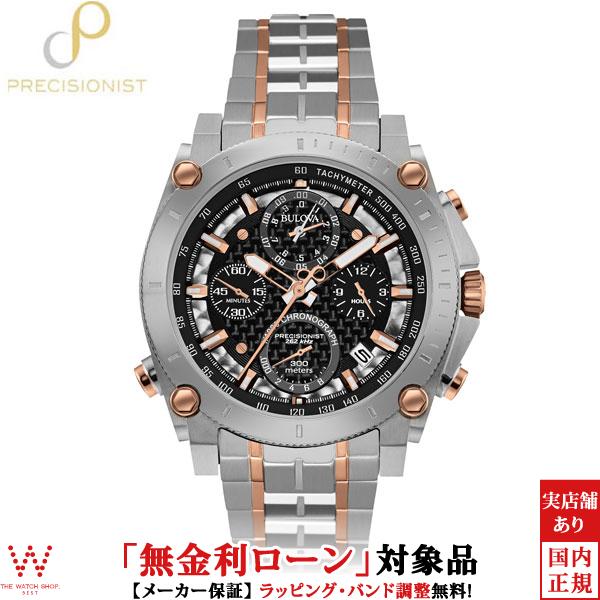 【無金利ローン可】 ブローバ ブローバ プレシジョニスト [BULOVA PRECISIONIST] Champlain Chrono 98G256 腕時計 時計 [誕生日 プレゼント ギフト 贈り物]