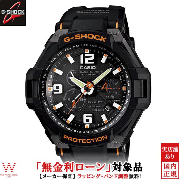 【無金利ローン可】 カシオ [CASIO] ジーショック [G-SHOCK] スカイコックピット [SKY COCKPIT] GW-400 0-1AJF 腕時計 時計 [誕生日 プレゼント 贈り物 母の日]