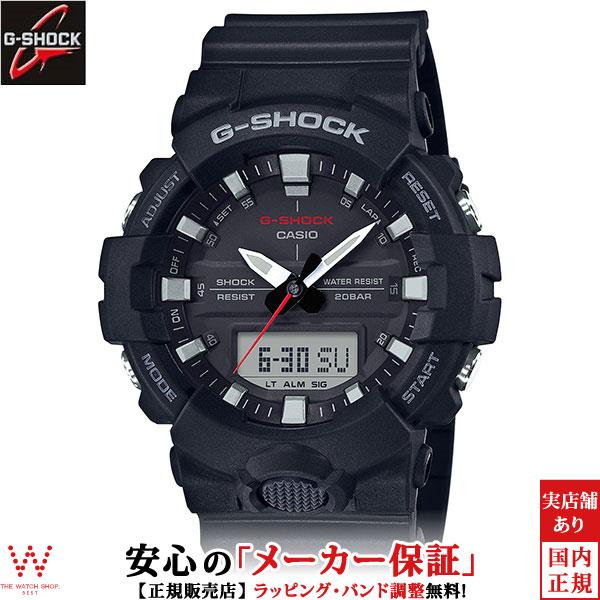 カシオ [CASIO] ジーショック [G-SHOCK] GA-800-1AJF/メンズ/ラバーバンド 腕時計 時計 [誕生日 プレゼント ギフト 贈り物]