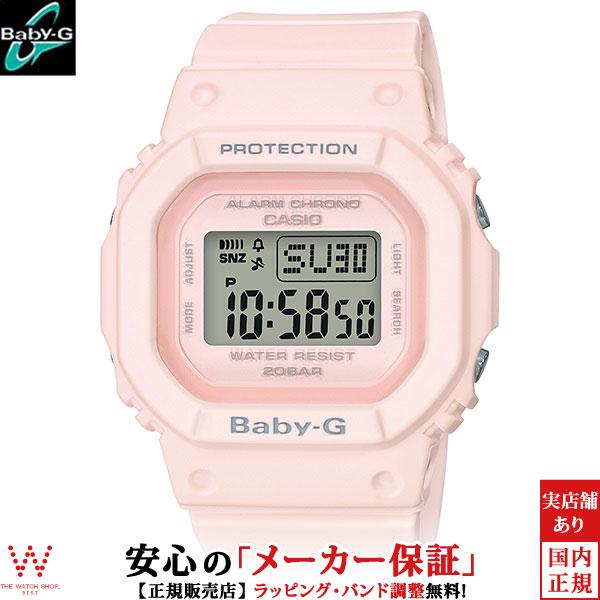 カシオ [CASIO] ベビージー [BABY-G] BGD-560-4JF/レディース/ラバーバンド 腕時計 時計 [誕生日 プレゼント ギフト 贈り物]