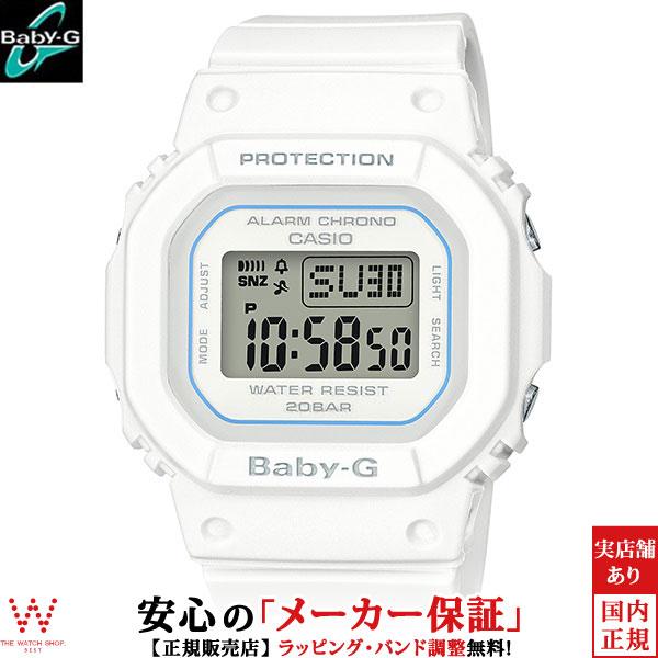 カシオ [CASIO] ベビージー [BABY-G] BGD-560-7JF/レディース/ラバーバンド 腕時計 時計 [誕生日 プレゼント ギフト 贈り物]
