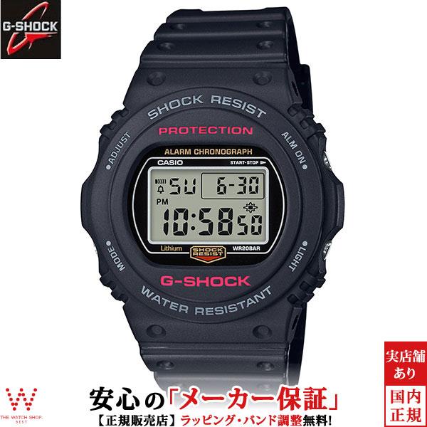 カシオ [CASIO] ジーショック [G-SHOCK] DW-5750E-1JF/メンズ/ラバーバンド 腕時計 時計 [誕生日 プレゼント ギフト 贈り物]