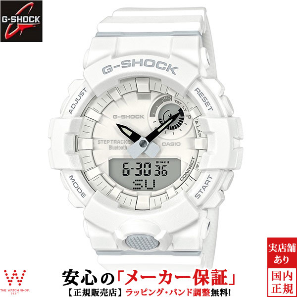 カシオ [CASIO] ジーショック [G-SHOCK] ジー・スクワッド [G-SQUAD] GBA-800-7AJF/メンズ/ラバーバンド 腕時計 時計 [誕生日 プレゼント ギフト 贈り物]