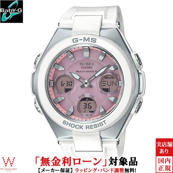 【無金利ローン可】 カシオ カシオ [CASIO] ベビージー [BABY-G] ジーミズ [G-MS] MSG-W100-7A3JF/ レディース/ラバーバンド 腕時計 時計 [誕生日 プレゼント ギフト 贈り物]