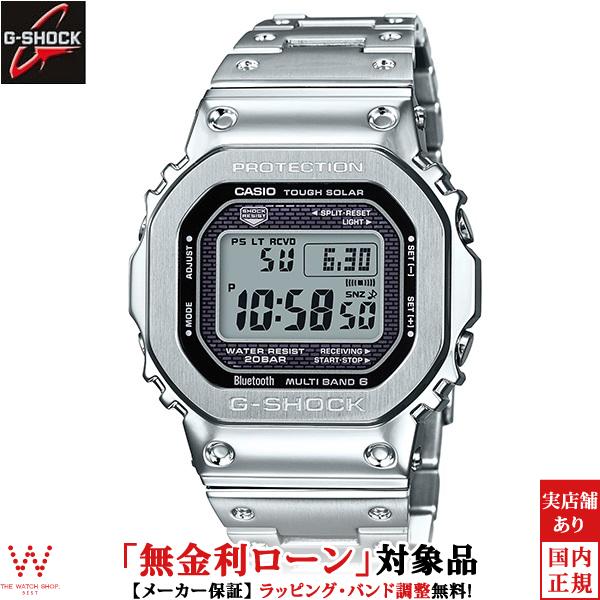 カシオ [CASIO] ジーショック [G-SHOCK] GMW-B5000D-1JF/メンズ/メタルバンド 腕時計 時計 [誕生日 プレゼント 贈り物 母の日]