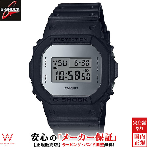 カシオ [CASIO] ジーショック [G-SHOCK] メタリック・ミラーフェイス DW-5600BBMA-1JF/メンズ/ラバーバンド 腕時計 時計 [誕生日 プレゼント ギフト 贈り物]