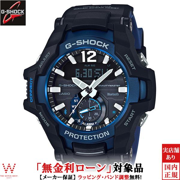 【無金利ローン可】 カシオ カシオ [CASIO] ジーショック [G-SHOCK] グラビティマスター [GRAVITYMASTER] GR-B100-1A2JF/メンズ/ラバーバンド 腕時計 時計 [誕生日 プレゼント ギフト 贈り物]
