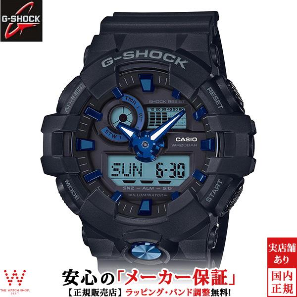 カシオ [CASIO] ジーショック [G-SHOCK] ガリッシュブラック&ブルー [Garish Black&Blue] GA-710B-1A2JF/メンズ/ ラバーバンド 腕時計 時計 [誕生日 プレゼント ギフト 贈り物]