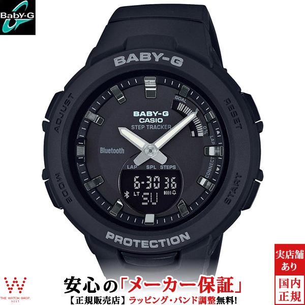 カシオ [CASIO] ベビージー [BABY-G] ジー・スクワッド [G-SQUAD] BSA-B100-1AJF/レディース/ラバーバンド 腕時計 時計 [誕生日 プレゼント ギフト 贈り物]