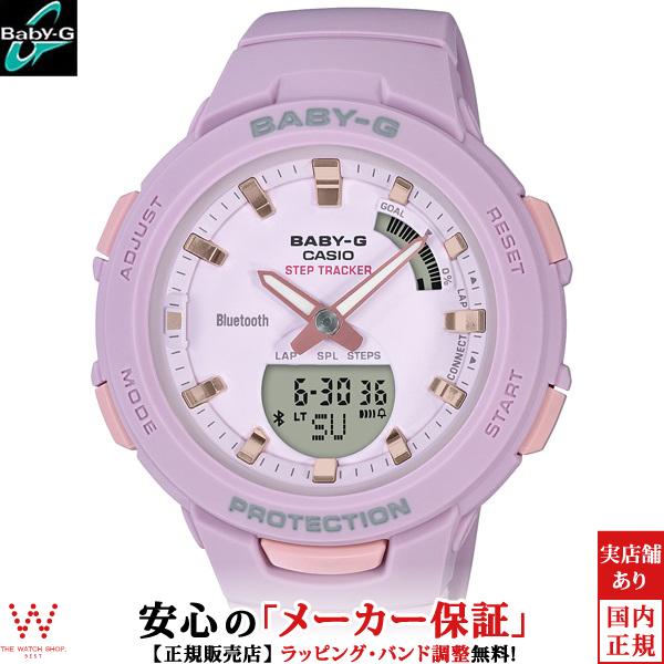 カシオ [CASIO] ベビージー [BABY-G] ジー・スクワッド [G-SQUAD] BSA-B100-4A2JF/レディース/ラバーバンド 腕時計 時計 [誕生日 プレゼント ギフト 贈り物]