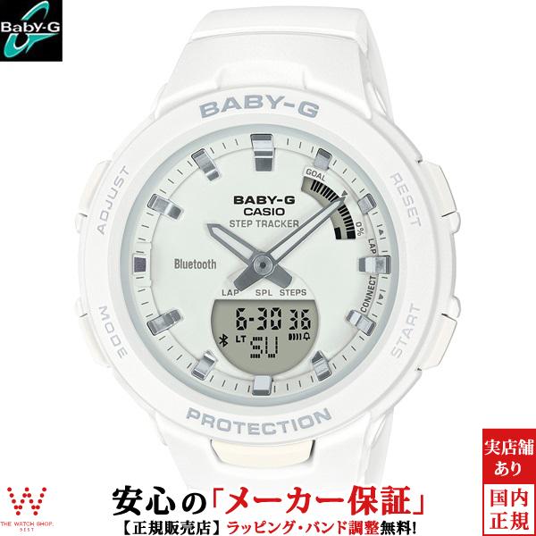 カシオ [CASIO] ベビージー [BABY-G] ジー・スクワッド [G-SQUAD] BSA-B100-7AJF/レディース/ラバーバンド 腕時計 時計 [誕生日 プレゼント ギフト 贈り物]