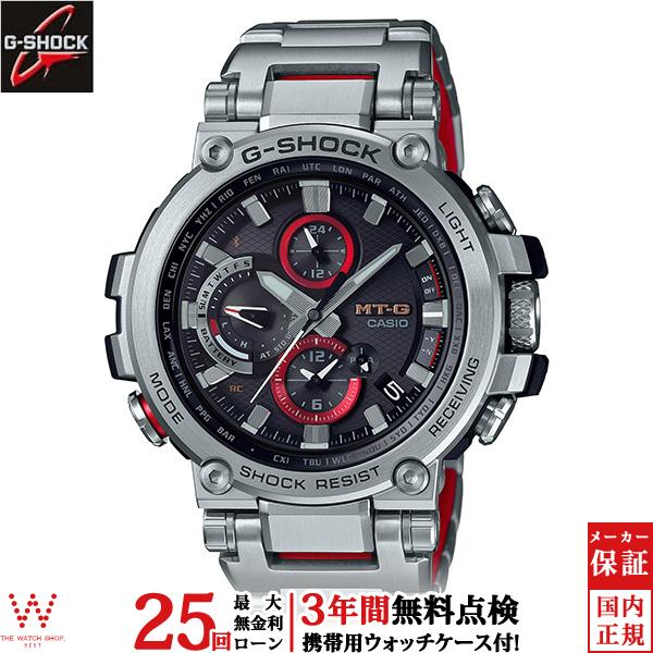 【無金利ローン可】 カシオ カシオ [CASIO] ジーショック [G-SHOCK] MT-G MTG-B1000D-1AJF/メンズ/ メタルバンド 腕時計 時計 [誕生日 プレゼント ギフト 贈り物]