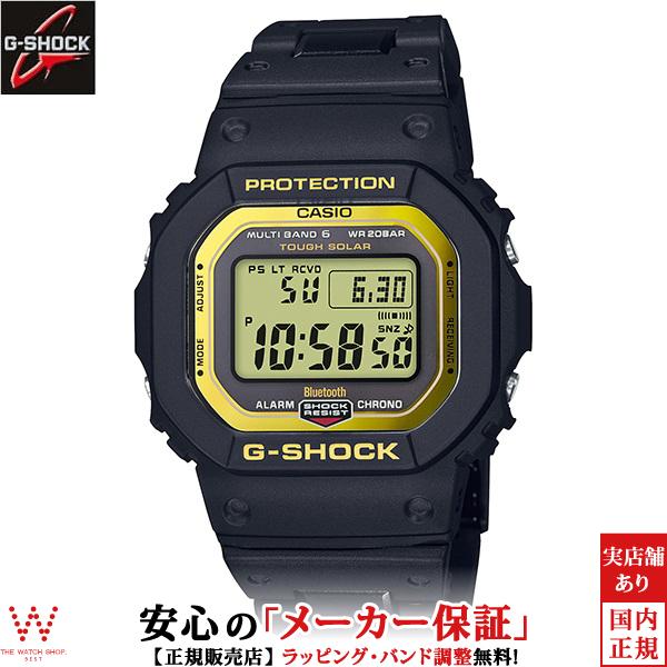 カシオ [CASIO] ジーショック [G-SHOCK] GW-B5600BC-1JF/メンズ/メタルバンド 腕時計 時計 [誕生日 プレゼント ギフト 贈り物]
