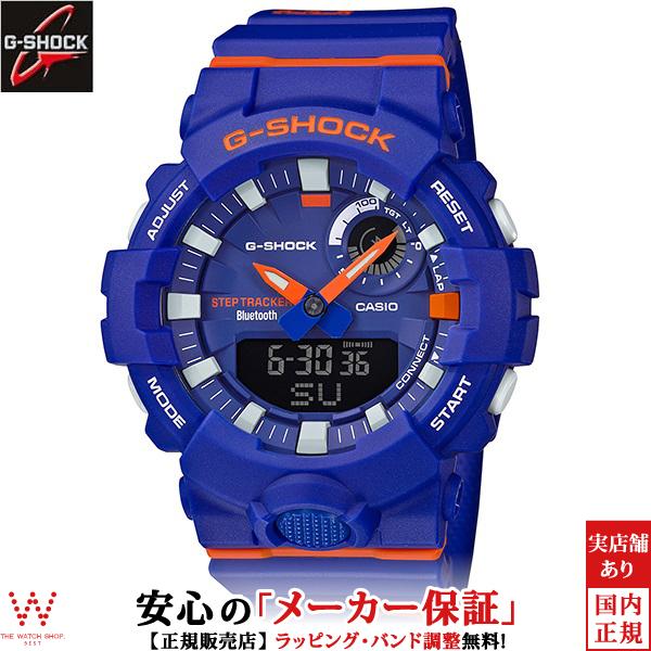 カシオ [CASIO] ジーショック [G-SHOCK] ジー・スクワッド [G-SQUAD] DAGGER 3 COLOR GBA-800DG-2AJF/メンズ/ラバーバンド 腕時計 時計 [誕生日 プレゼント ギフト 贈り物]