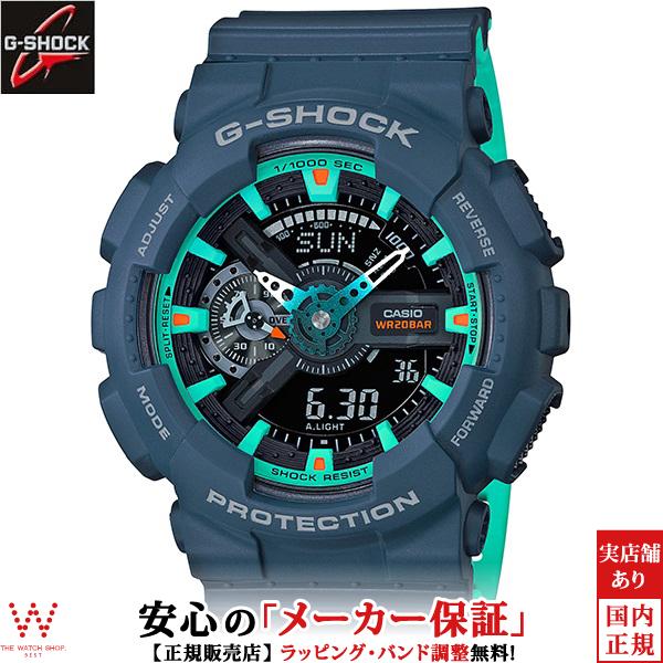 カシオ [CASIO] ジーショック [G-SHOCK] GA-110CC-2AJF/メンズ/ラバーバンド 腕時計 時計 [誕生日 プレゼント ギフト 贈り物]