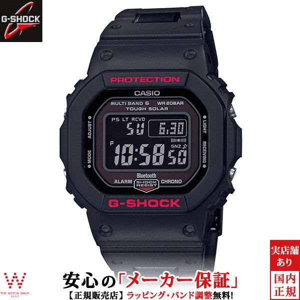 カシオ[CASIO] ジーショック[G-SHOCK] GW-B5600HR-1JF/メンズ/メタルバンド【腕時計 時計】