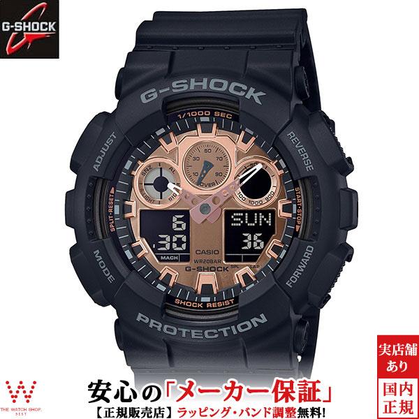 カシオ[CASIO] ジーショック[G-SHOCK] ブラック&ローズゴールド[BLACK & ROSE GOLD] GA-100MMC-1AJF/メンズ/ラバーバンド【腕時計 時計】