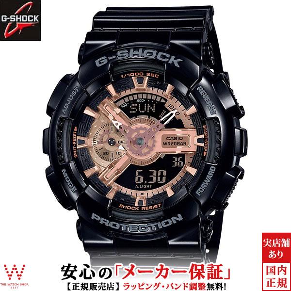 カシオ[CASIO] ジーショック[G-SHOCK] ブラック&ローズゴールド[BLACK & ROSE GOLD] GA-110MMC-1AJF/メンズ/ラバーバンド【腕時計 時計】