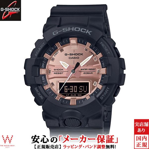 カシオ[CASIO] ジーショック[G-SHOCK] ブラック&ローズゴールド[BLACK & ROSE GOLD] GA-800MMC-1AJF/メンズ/ラバーバンド【腕時計 時計】