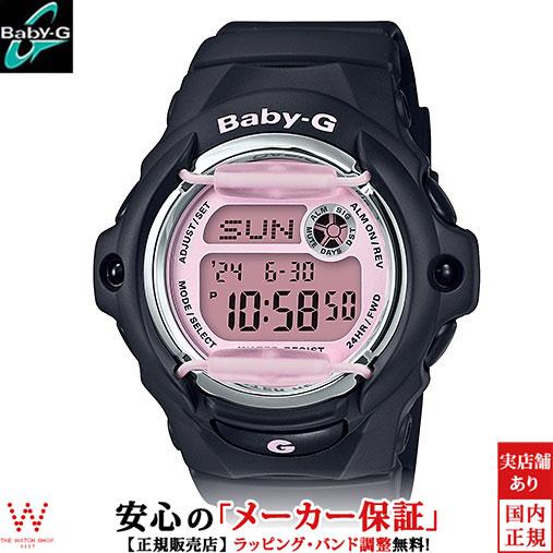 カシオ[CASIO] ベビージー[BABY-G] BG-169M-1JF/レディース/ラバーバンド【腕時計 時計】