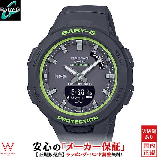 カシオ[CASIO] ベビージー[BABY-G] G-SQUAD BSA-B100SC-1AJF/レディース/ラバーバンド【腕時計 時計】
