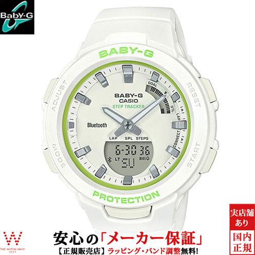 カシオ[CASIO] ベビージー[BABY-G] G-SQUAD BSA-B100SC-7AJF/レディース/ラバーバンド【腕時計 時計】