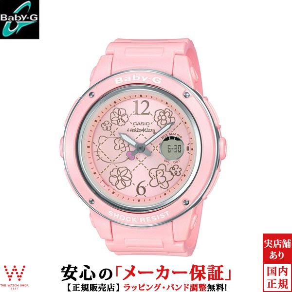カシオ[CASIO] ベビージー[BABY-G] HELLO KITTY コラボレーションモデル BGA-150KT-4BJR/レディース/ラバーバンド【腕時計 時計】