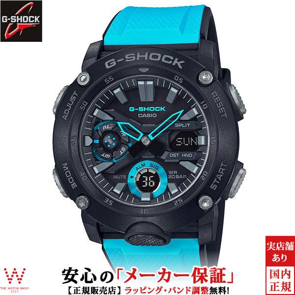 カシオ[CASIO] ジーショック[G-SHOCK] GA-2000-1A2JF/メンズ/ラバーバンド【腕時計 時計】