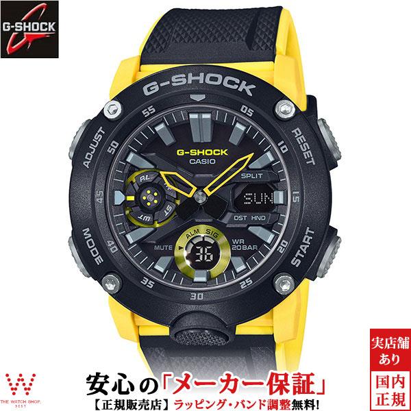 カシオ[CASIO] ジーショック[G-SHOCK] GA-2000-1A9JF/メンズ/ラバーバンド【腕時計 時計】