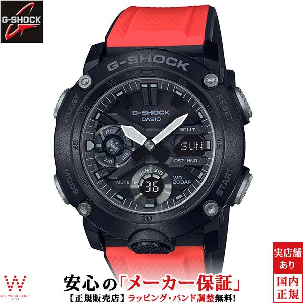 カシオ[CASIO] ジーショック[G-SHOCK] GA-2000E-4JR/メンズ/ラバーバンド【腕時計 時計】
