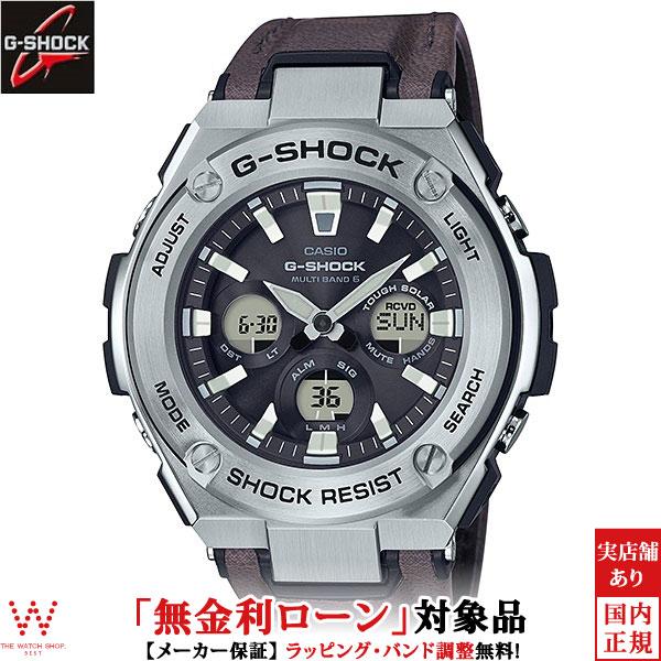 カシオ[CASIO] ジーショック[G-SHOCK] G-STEEL GST-W330L-1AJF/メンズ/ラバーバンド【腕時計 時計】