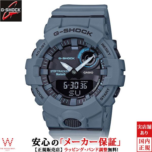 カシオ[CASIO] ジーショック[G-SHOCK] G-SQUAD GBA-800UC-2AJF/メンズ/ラバーバンド【腕時計 時計】