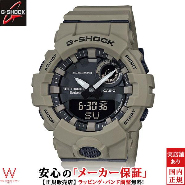 カシオ[CASIO] ジーショック[G-SHOCK] G-SQUAD GBA-800UC-5AJF/メンズ/ラバーバンド【腕時計 時計】