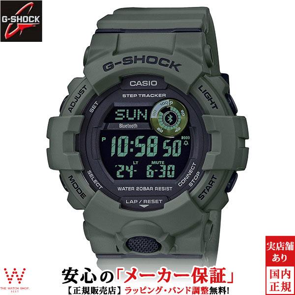カシオ[CASIO] ジーショック[G-SHOCK] G-SQUAD GBD-800UC-3JF/メンズ/ラバーバンド【腕時計 時計】