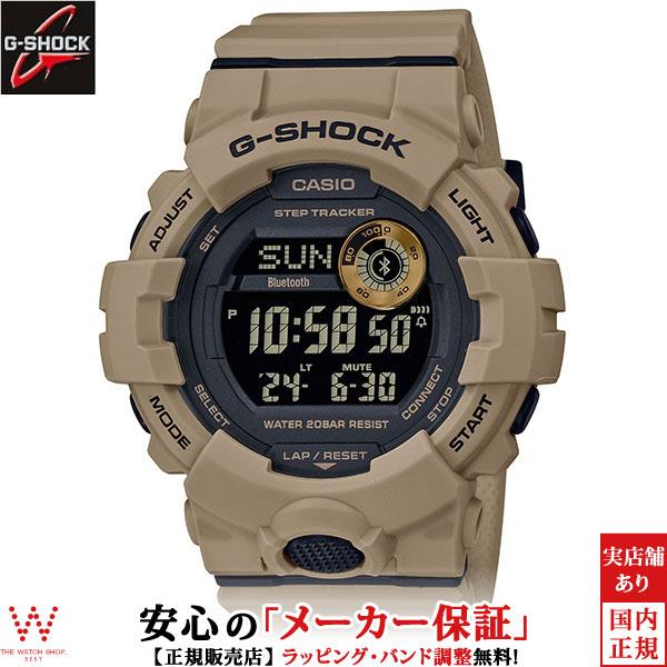 カシオ[CASIO] ジーショック[G-SHOCK] G-SQUAD GBD-800UC-5JF/メンズ/ラバーバンド【腕時計 時計】