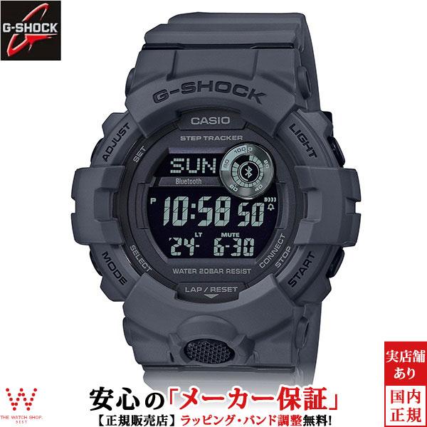 カシオ[CASIO] ジーショック[G-SHOCK] G-SQUAD GBD-800UC-8JF/メンズ/ラバーバンド【腕時計 時計】