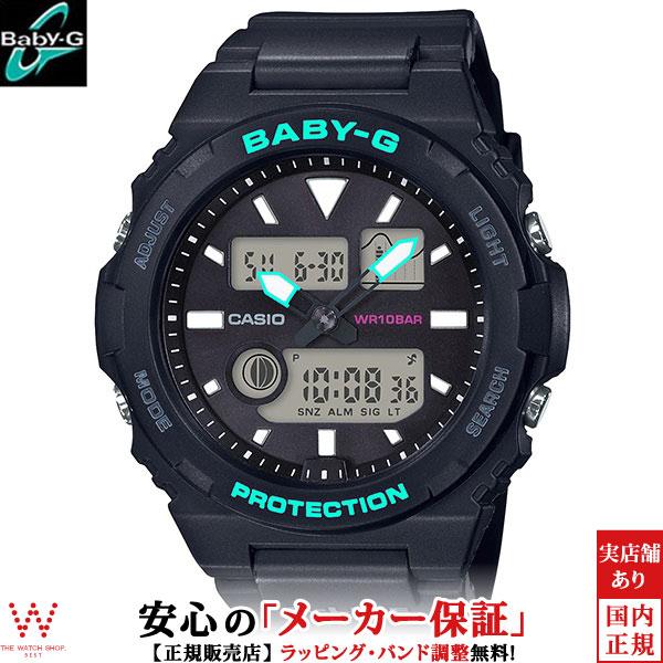 カシオ[CASIO] ベビージー[BABY-G] G-LIDE BAX-100-1AJF/レディース/ラバーバンド【腕時計 時計】