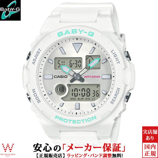 カシオ[CASIO] ベビージー[BABY-G] G-LIDE BAX-100-7AJF/レディース/ラバーバンド【腕時計 時計】