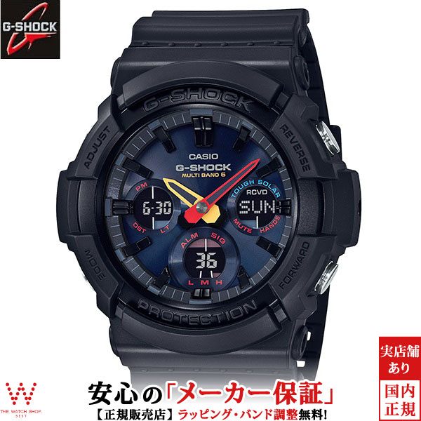 カシオ[CASIO] ジーショック[G-SHOCK] Black × Neon GAW-100BMC-1AJF/メンズ/ラバーバンド【腕時計 時計】