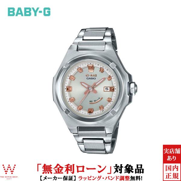 カシオ[CASIO] ベビージー[BABY-G] G-MS MSG-W300D-4AJF/レディース/ラバーバンド【腕時計 時計】