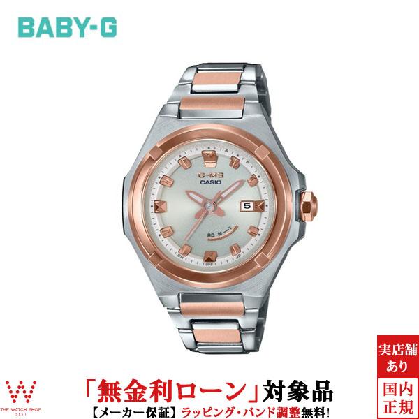 カシオ[CASIO] ベビージー[BABY-G] G-MS MSG-W300SG-4AJF/レディース/ラバーバンド【腕時計 時計】