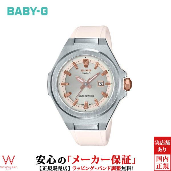 カシオ[CASIO] ベビージー[BABY-G] G-MS MSG-S500-7AJF/レディース/ラバーバンド【腕時計 時計】