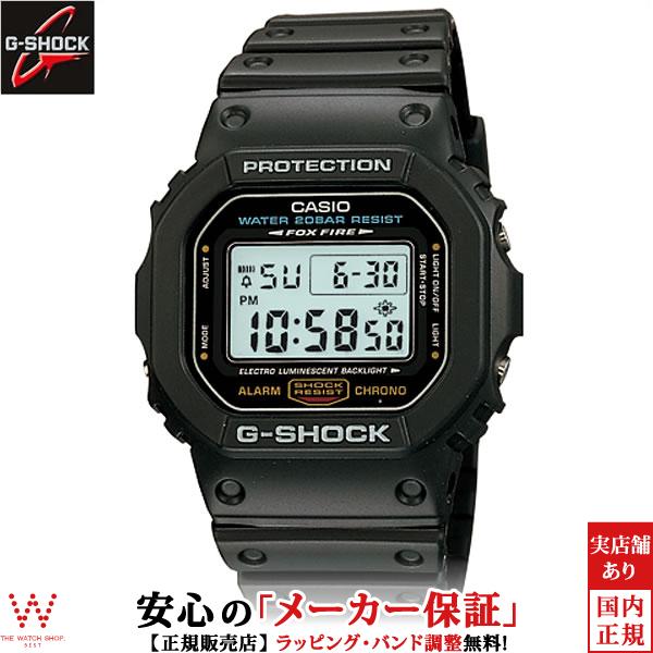 【1,000円クーポン有/3月21日20時~】カシオ [CASIO] ジーショック [G-SHOCK] 復刻版モデル DW-5600E-1 腕時計 時計 [誕生日 プレゼント お買い物マラソン]