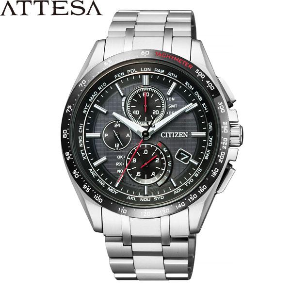 シチズン アテッサ [CITIZEN ATTESA] AT8144-51E エコドライブ電波時計 スーパーチタン ダイレクトフライト 針表示式(ワールドタイム機能) メンズ 腕時計 時計 [誕生日 プレゼント 贈り物 母の日]