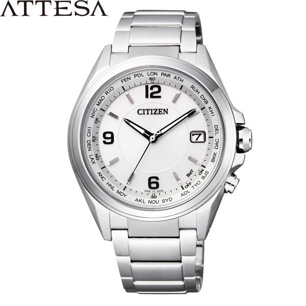 シチズン アテッサ [CITIZEN ATTESA] CB1070-56B エコドライブ電波時計 スーパーチタン ダイレクトフライト 針表示式(ワールドタイム機能) メンズ 腕時計 時計 [誕生日 プレゼント ギフト 贈り物]
