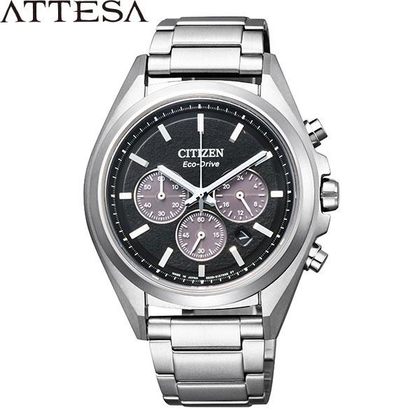 シチズン アテッサ [CITIZEN ATTESA] CA4390-55E エコドライブ クロノグラフ カレンダー 腕時計 時計 [誕生日 プレゼント ギフト 贈り物]