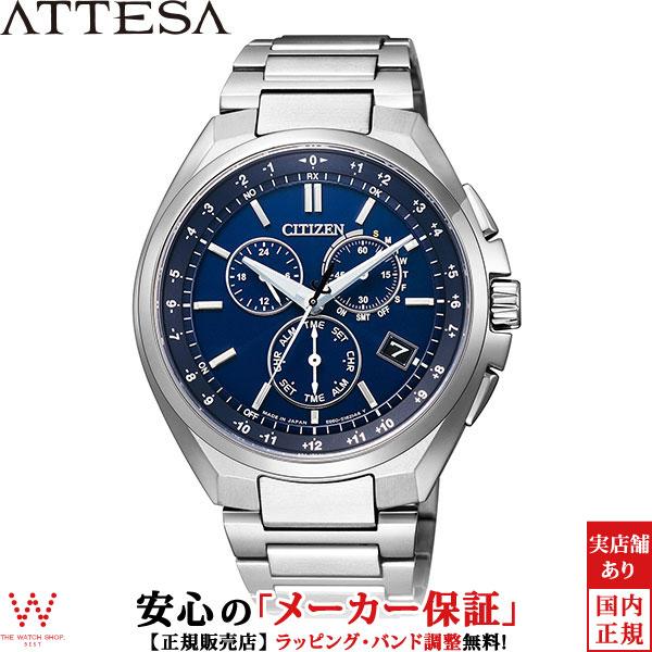 シチズン アテッサ [CITIZEN ATTESA] CB5040-80L エコドライブ電波時計 クロノグラフ カレンダー 腕時計 時計 [誕生日 プレゼント ギフト 贈り物]