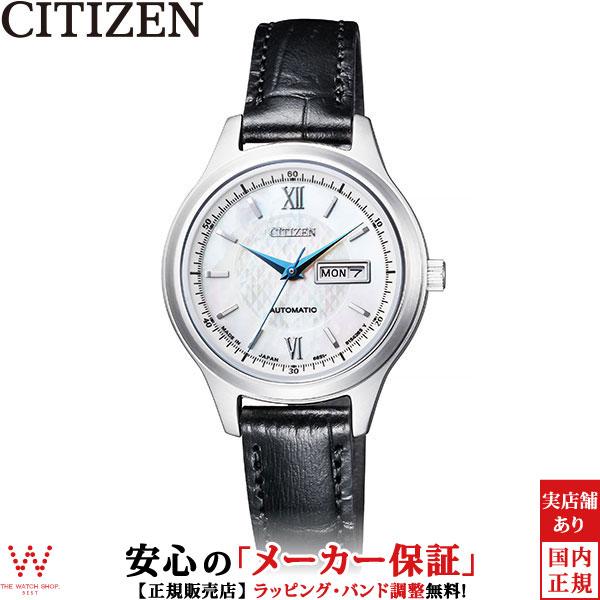 CITIZEN シチズンコレクション 自動巻き+手巻き 日付曜日つき PD7150-03A ペアモデル可能 レディース 腕時計 時計 [誕生日 プレゼント ギフト 贈り物]