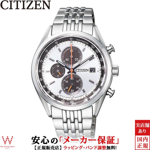 シチズン コレクション [CITIZEN Collection] CA0450-57A エコドライブ クロノグラフ カレンダー 夜光 日本製 メンズ 腕時計 時計 [誕生日 プレゼント 贈り物 母の日]