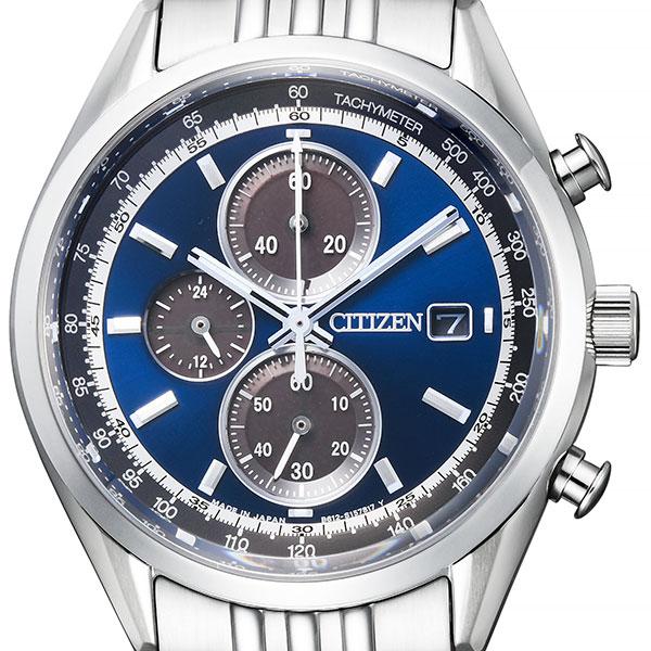 シチズン コレクション [CITIZEN Collection] CA0450-57L エコドライブ クロノグラフ カレンダー 夜光 日本製 メンズ 腕時計 時計 [誕生日 プレゼント ギフト 贈り物]